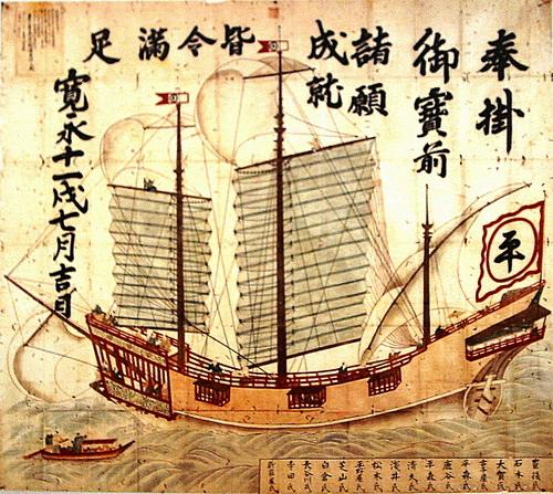 barco sello rojo japon