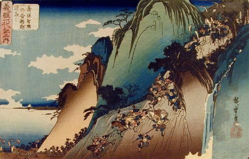 ichinotani batalla