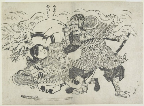 kumagai vs atsumori