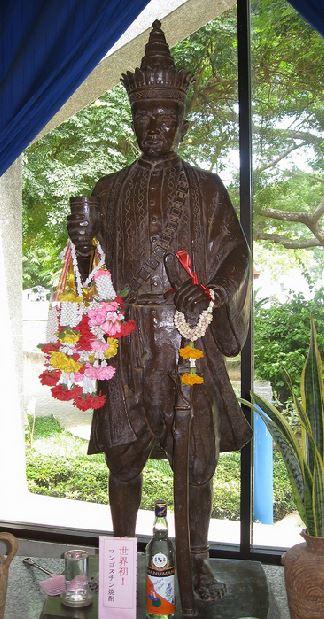 yamada nagamasa estatua