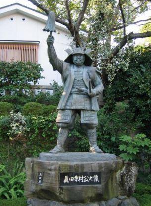 yukimura estatua osaka
