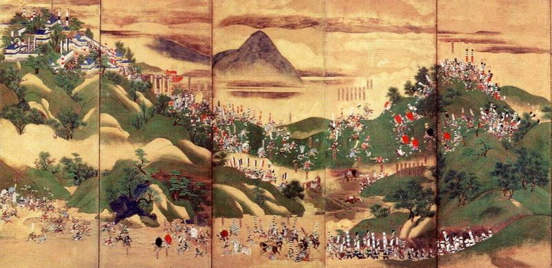 batalla shizugatake