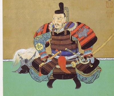 hideyoshi armadura