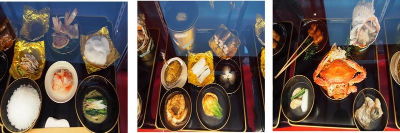 banquete azuchi tokugawa ieyasu oda nobunaga