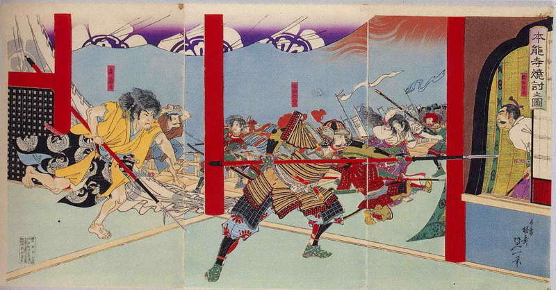 Honnoji incidente