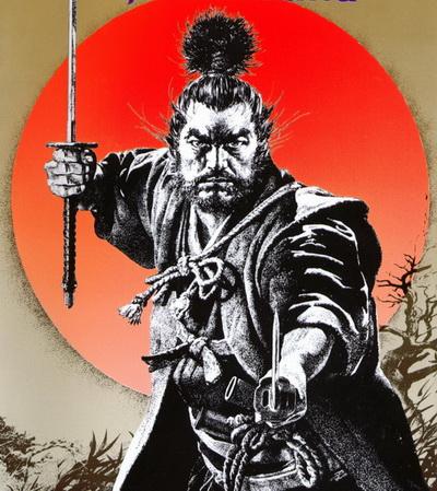 miyamoto musashi niten
