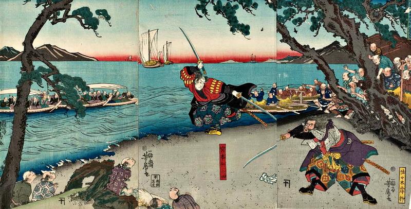 Miyamoto Musashi vs Sasaki kojiro ukiyoe
