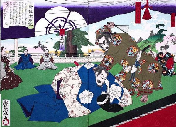 nobunaga mitsuhide