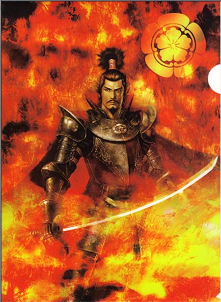 oda nobunaga fuego