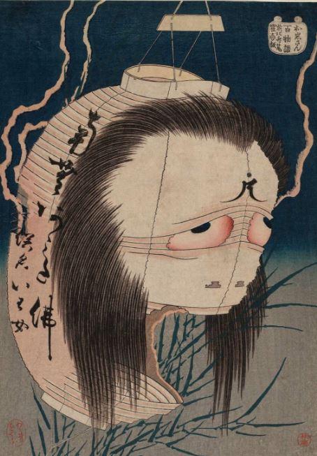 oiwa fantasma ukiyoe yotsuya kaidan hokusai