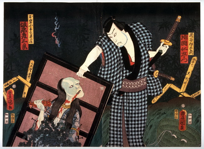 yotsuya kaidan kabuki oiwa iemon ukiyoe