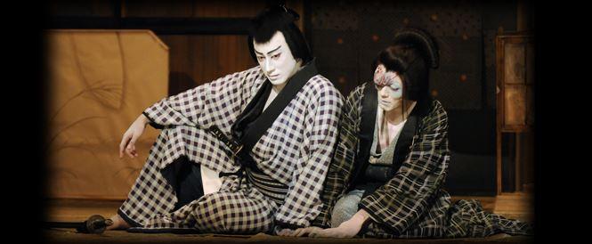 yotsuya kaidan kabuki oiwa iemon