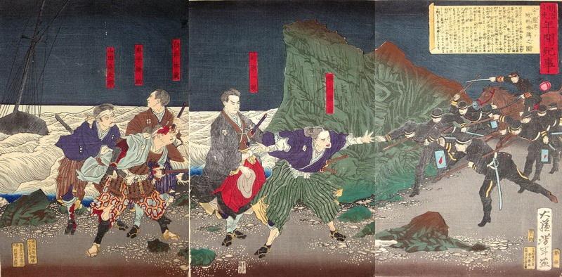 ishin-shishi-bakumatsu-restauracion-meiji