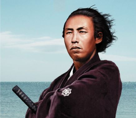 Sakamoto Ryoma, el samuráirevolucionario