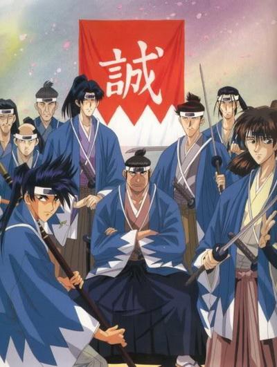 shinsengumi-grupo-bakumatsu