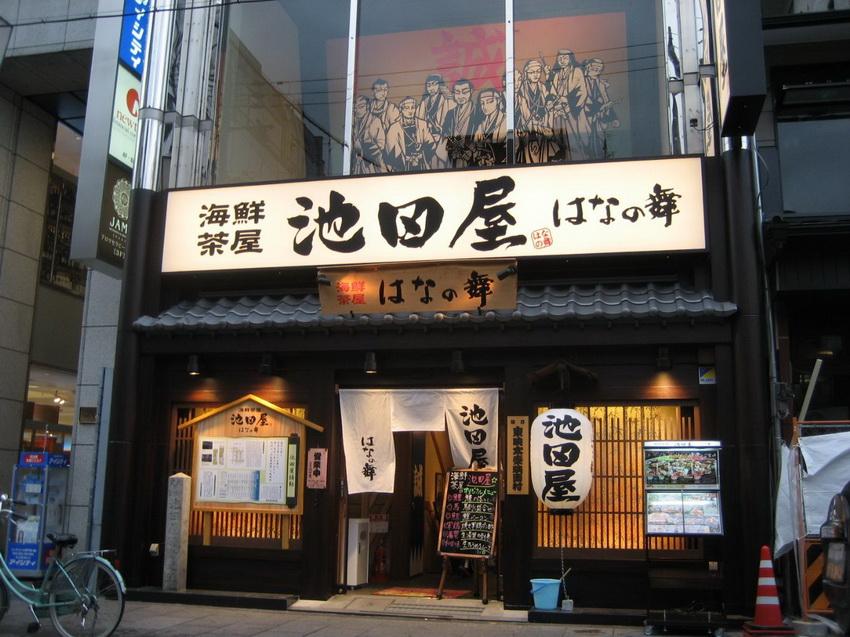 shinsengumi-ikedaya-kyoto-kawaramachi