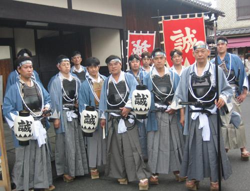 shinsengumi-kyoto