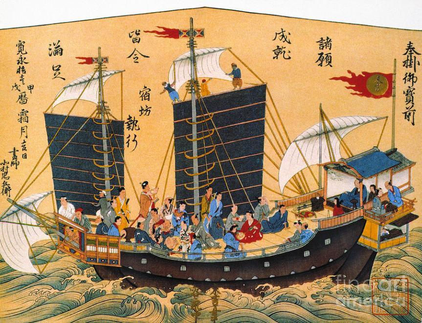 junco barco japon sello rojo