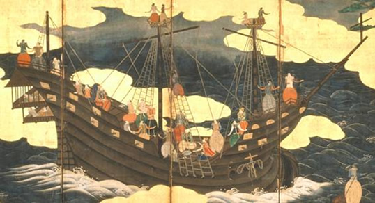 kurofune galon nave japon