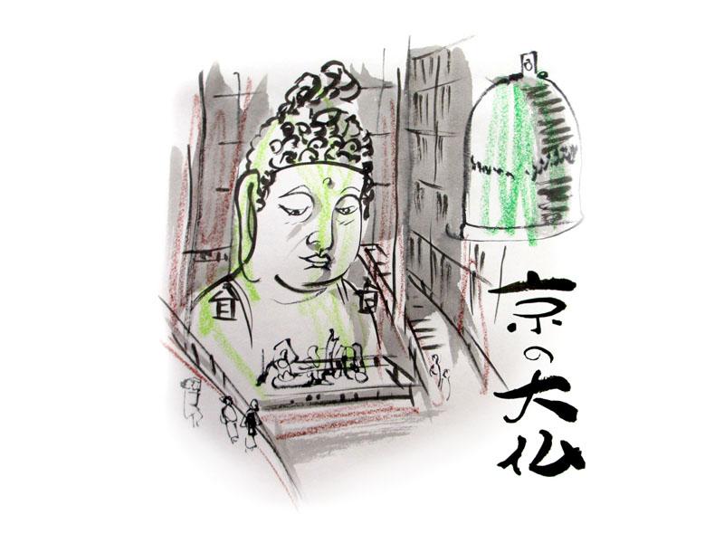 gran buda hokoji kyoto