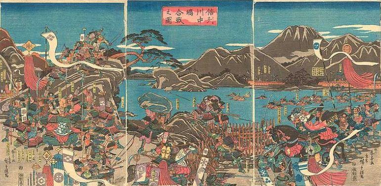 kawanakajima batalla