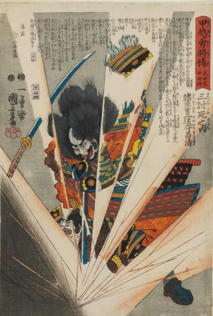 kawanakajima morozumi masakiyo