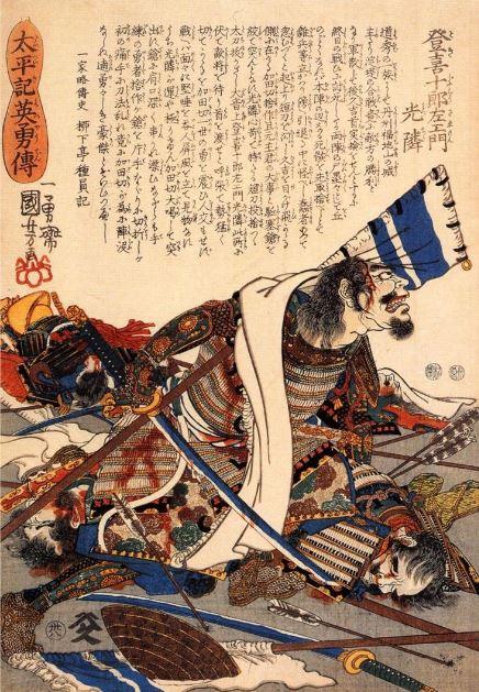 kawanakajima samurai caido morozumi masakiyo