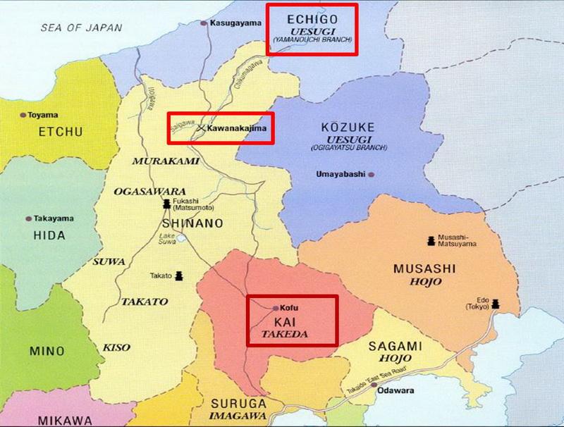 mapa kawanakajima