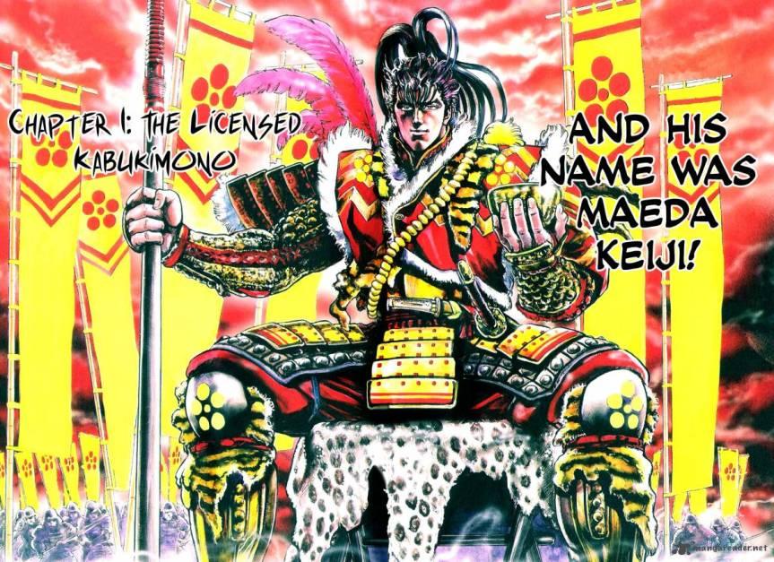 maeda keiji 2