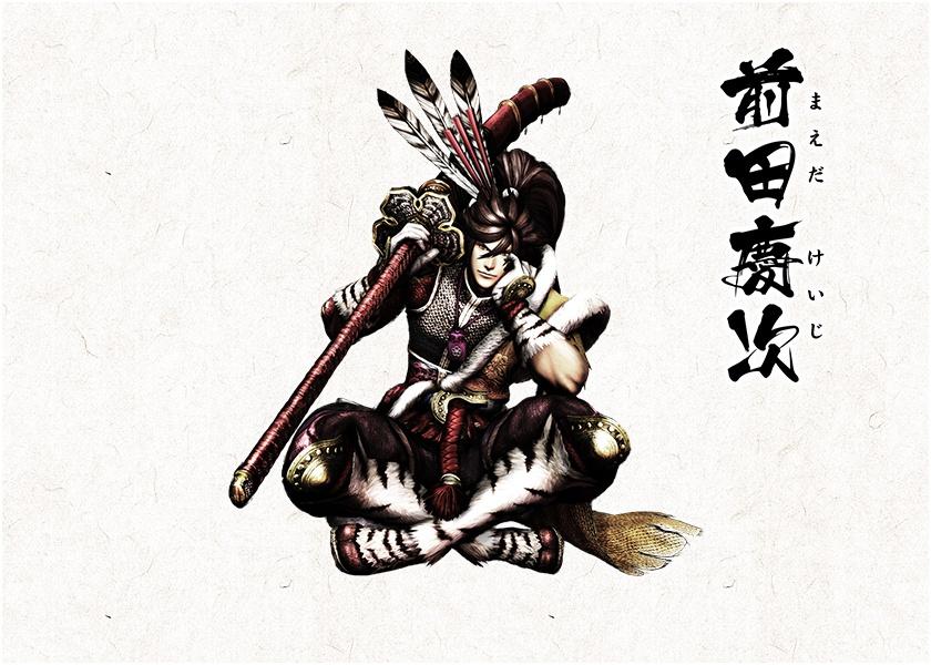 maeda keiji sengoku basara